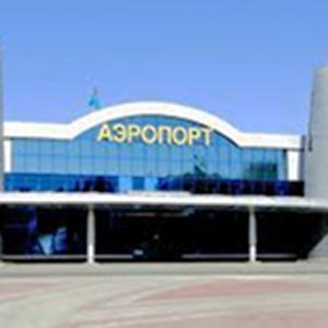 Аэропорты Чишмов