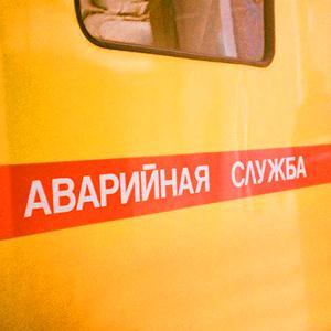Аварийные службы Чишмов