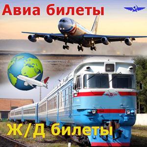 Авиа- и ж/д билеты Чишмов