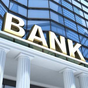 Банки Чишмов