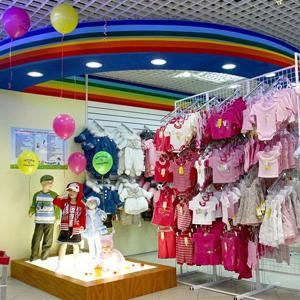 Детские магазины Чишмов