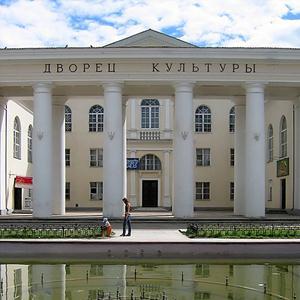 Дворцы и дома культуры Чишмов