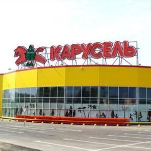 Гипермаркеты Чишмов