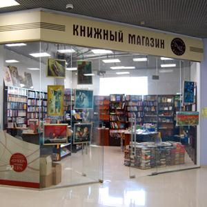 Книжные магазины Чишмов