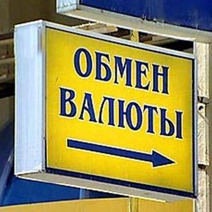 Обмен валют Чишмов