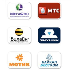 Операторы сотовой связи Чишмов