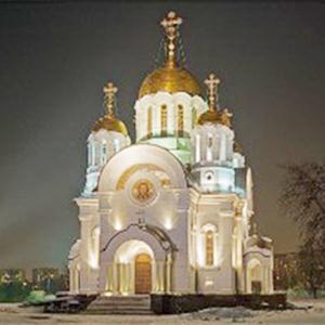 Религиозные учреждения Чишмов