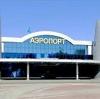 Аэропорты в Чишмах