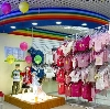 Детские магазины в Чишмах
