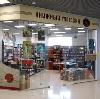 Книжные магазины в Чишмах
