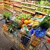 Магазины продуктов в Чишмах