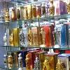 Парфюмерные магазины в Чишмах
