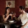 Рестораны, кафе, бары в Чишмах