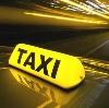 Такси в Чишмах