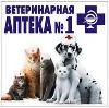 Ветеринарные аптеки в Чишмах
