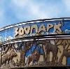 Зоопарки в Чишмах