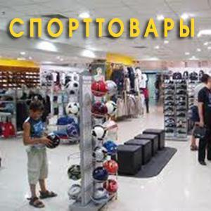 Спортивные магазины Чишмов