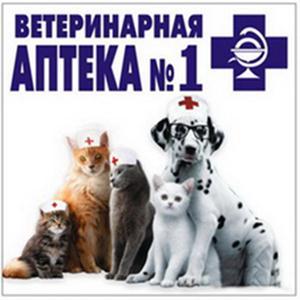 Ветеринарные аптеки Чишмов